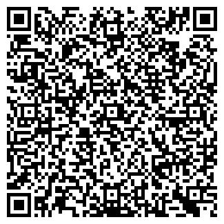 QR-код с контактной информацией организации БАШНЯ ТЦ