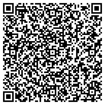 QR-код с контактной информацией организации БЫЛИНА ТОРГОВЫЙ ЦЕНТР