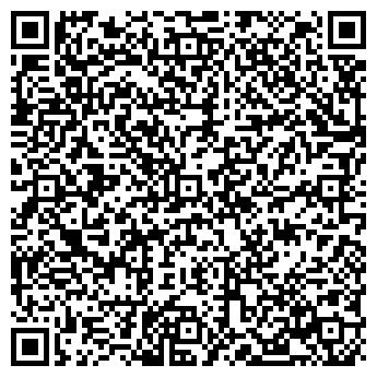 QR-код с контактной информацией организации ГАЛАНТ-МАРКЕТ ТОРГОВЫЙ ЦЕНТР