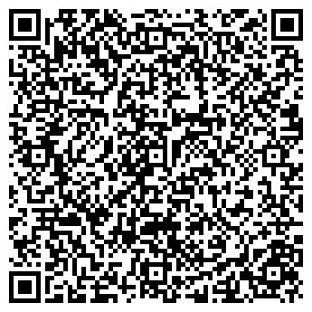 QR-код с контактной информацией организации ГОРОДСКОЙ ТОРГОВЫЙ ДОМ УМП