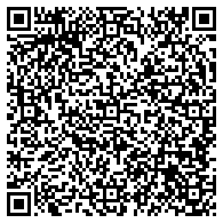 QR-код с контактной информацией организации ГРОМАДА ТЦ