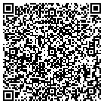 QR-код с контактной информацией организации ГУМ ТОРГОВЫЙ ЦЕНТР