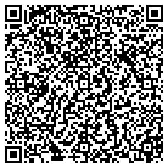 QR-код с контактной информацией организации ЗОДИАК ТОРГОВЫЙ КОМПЛЕКС
