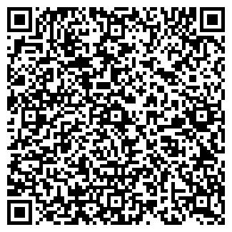 QR-код с контактной информацией организации ИДЕЯ ТЦ