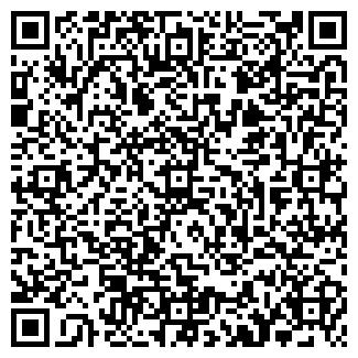 QR-код с контактной информацией организации КАНЦЛЕР ТД БИК