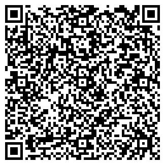 QR-код с контактной информацией организации КАРАВАН-Т ТД