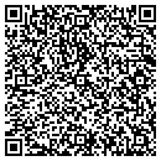 QR-код с контактной информацией организации ЛАЗАРЕВСКИЙ ТЦ