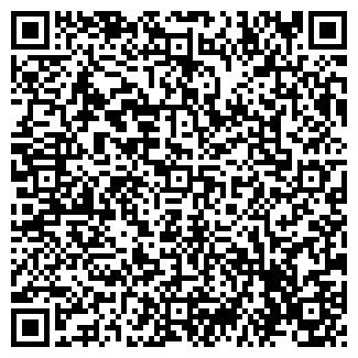 QR-код с контактной информацией организации ЛЕГЕНДА ТЦ