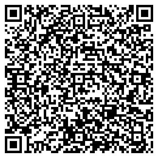 QR-код с контактной информацией организации ЛЮБАВА ТЦ