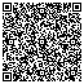 QR-код с контактной информацией организации МАРКА ТЦ