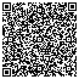 QR-код с контактной информацией организации МЕРИДИАН-М ТЦ