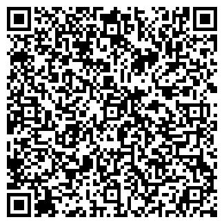 QR-код с контактной информацией организации НА ВОКЗАЛЬНОЙ ТЦ