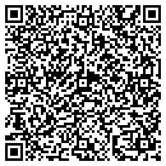 QR-код с контактной информацией организации НИВА ТД