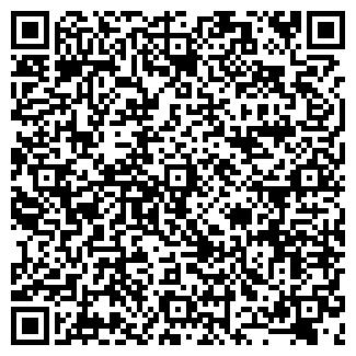 QR-код с контактной информацией организации ОМЕГА ТД