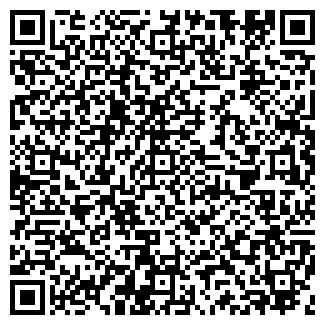 QR-код с контактной информацией организации О-ЛЯ-ЛЯ ТЦ