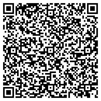 QR-код с контактной информацией организации ДРСУ 172