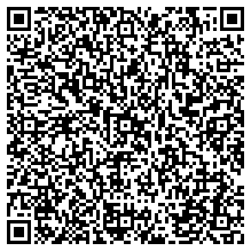 QR-код с контактной информацией организации РУСЬ ТОРГОВО-РАЗВЛЕКАТЕЛЬНЫЙ ЦЕНТР