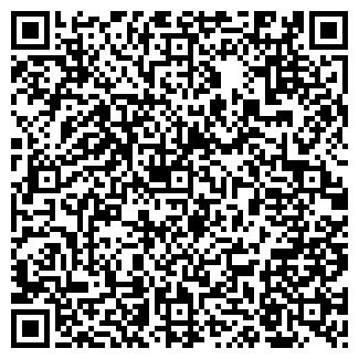 QR-код с контактной информацией организации САН САНЫЧ ТЦ