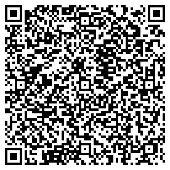 QR-код с контактной информацией организации СИБИРСКИЙ КУПЕЦ ТД