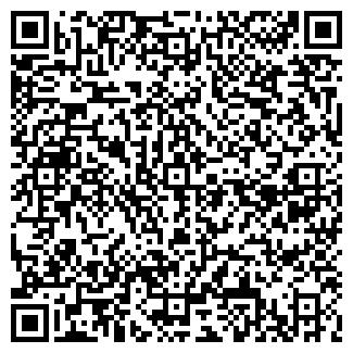 QR-код с контактной информацией организации СОНЬКИНА Л.Р. ТЦ