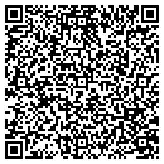 QR-код с контактной информацией организации СПЕКТР ТЦ