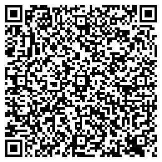 QR-код с контактной информацией организации ТОМИЧ ТД