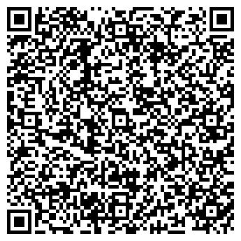 QR-код с контактной информацией организации ТОРГОВО-СЕРВИСНЫЙ КОМПЛЕКС