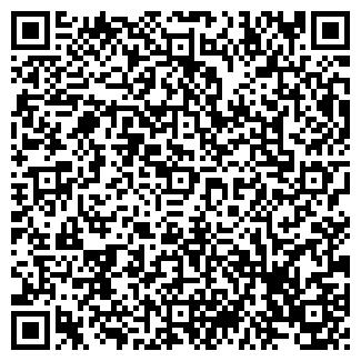 QR-код с контактной информацией организации ТОРНАДО ТЦ