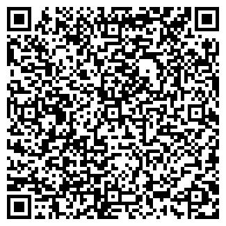 QR-код с контактной информацией организации ФАНА ТЦ