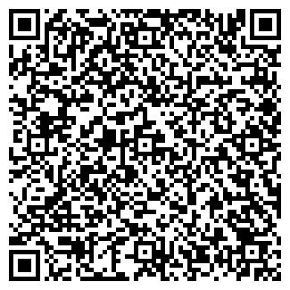 QR-код с контактной информацией организации ЭКСТРАПЛАСТ ТД