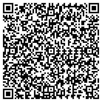 QR-код с контактной информацией организации 999 ТОРГОВЫЙ ЦЕНТР