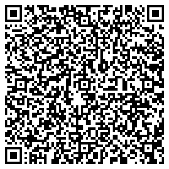QR-код с контактной информацией организации ULTRA ЦЕНТР МОЛОДЕЖНОЙ МОДЫ