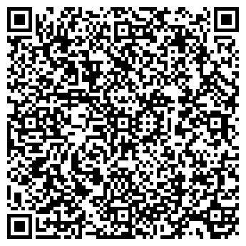 QR-код с контактной информацией организации ДОЛИНА СУМОК МАГАЗИН