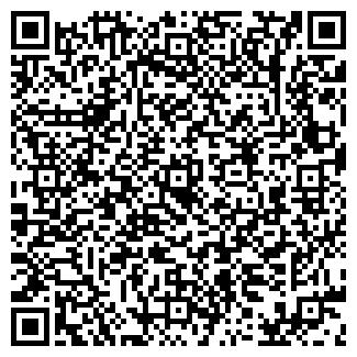 QR-код с контактной информацией организации ЛОСКУТОВСКОЕ