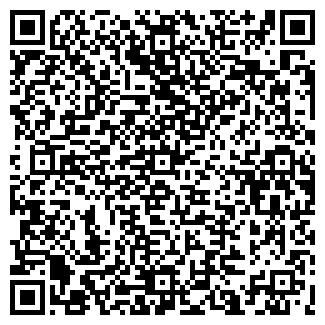 QR-код с контактной информацией организации СТРОФА