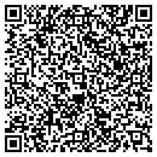 QR-код с контактной информацией организации ТВ-КУРЬЕР