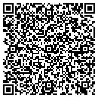QR-код с контактной информацией организации 6 ПЕРСОН