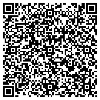 QR-код с контактной информацией организации ГЕЛИКОН ЗАО