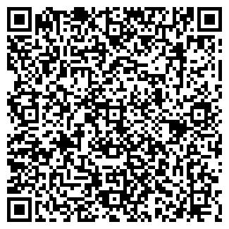 QR-код с контактной информацией организации КОНВАЙС