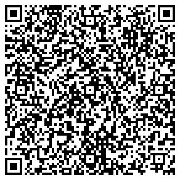 QR-код с контактной информацией организации КОЛЛЕДЖ АГРАРНЫЙ КЛИМОВИЧСКИЙ
