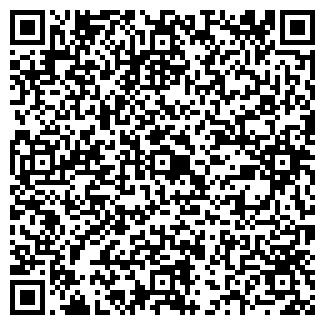 QR-код с контактной информацией организации ПРОФИЛЬ КБ