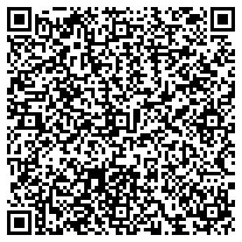 QR-код с контактной информацией организации СИГЛ СТРОИТЕЛЬНАЯ КОМПАНИЯ