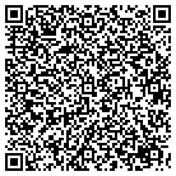 QR-код с контактной информацией организации КОММУНАЛЬНИК УКП