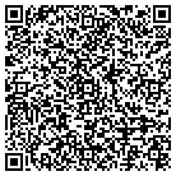 QR-код с контактной информацией организации АВТОУСПЕХ-ТОМСК ООО