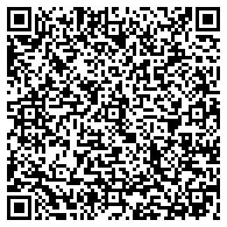 QR-код с контактной информацией организации АЛЕКС АВТО