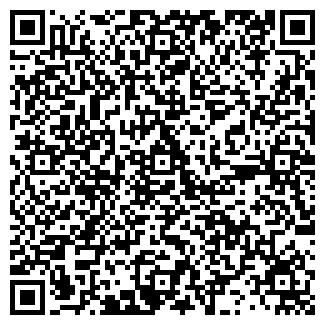 QR-код с контактной информацией организации ВЕТЕРАН ГАИ