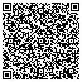 QR-код с контактной информацией организации ВЛАДАВТО