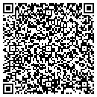 QR-код с контактной информацией организации ГЛОБУС 99 ООО