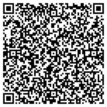 QR-код с контактной информацией организации ЛЕСНИЧЕСТВО ГУСАРСКОЕ