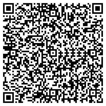 QR-код с контактной информацией организации КУРЬЕР-ТЕХНИКА ООО